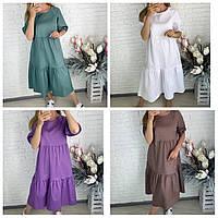 Женское летнее коттоновое свободное платье-миди. Размер: 42-44, 46-48, 50-52. Цвет: бирюза лаванда белый кофе