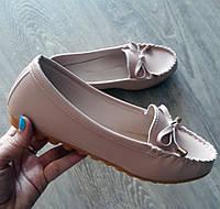 Туфли пудра по стельке 23