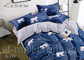 Комплект постельного белья Тет-А-Тет ( Украина ) Сатин евро (S-379)