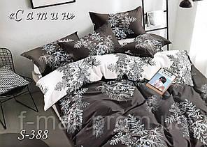 Комплект постельного белья Тет-А-Тет ( Украина ) Сатин евро (S-388)