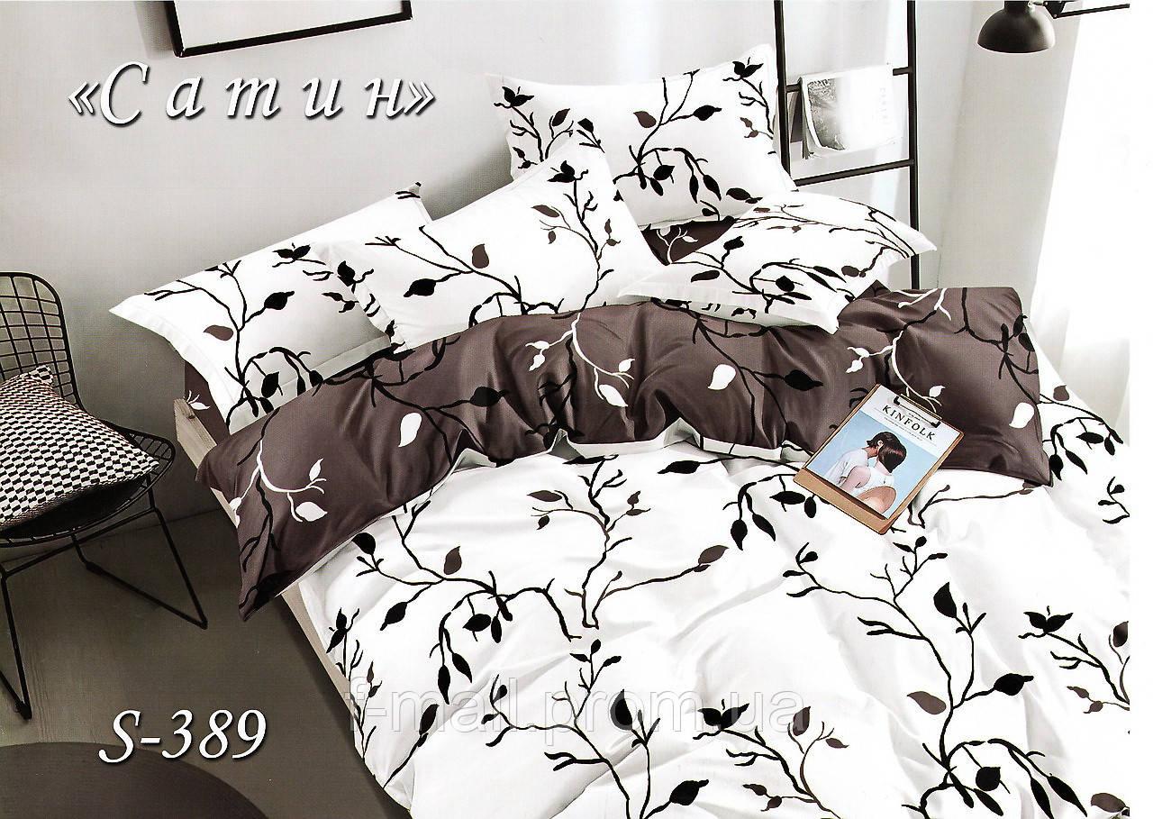 Комплект постільної білизни Тет-А-Тет ( Україна ) Сатин євро (S-389)