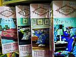 Комплект постільної білизни Тет-А-Тет ( Україна ) Сатин євро (S-390), фото 2