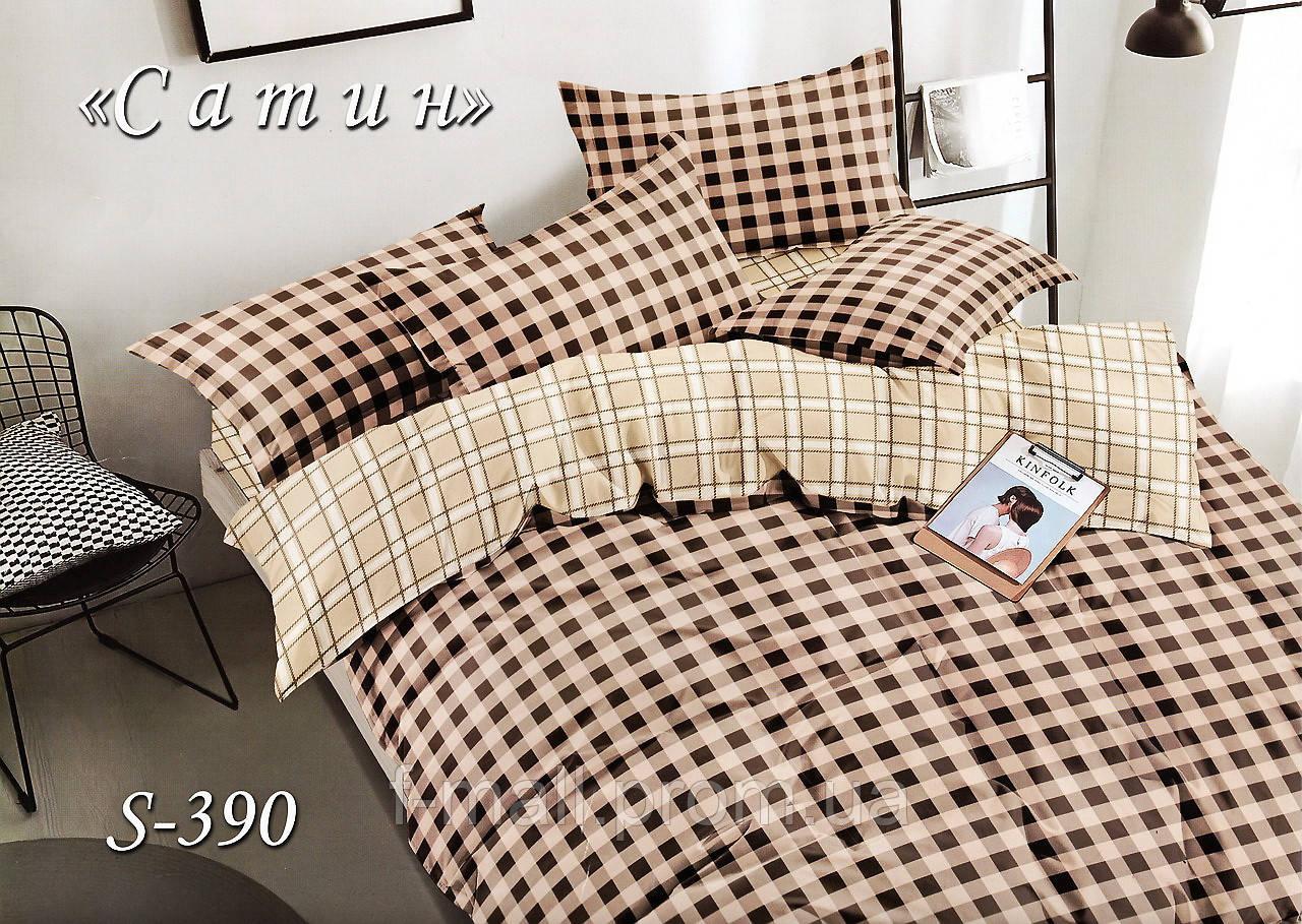 Комплект постільної білизни Тет-А-Тет ( Україна ) Сатин євро (S-390)