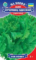 Семена салат Листовой Кучерявец Одесский