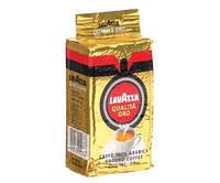 Кофе молотый Lavazza Qualita Oro 250 г. (Внутренний Рынок)