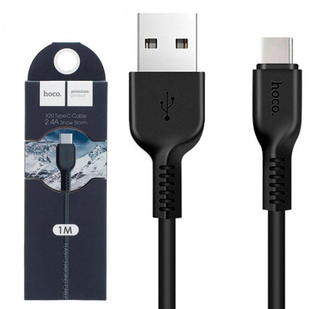 Кабель USB HOCO X20 Type-C 1м черный