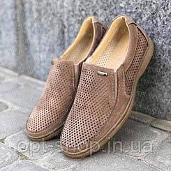 Чоловічі літні мокасини світлі в дірочку бежеві сітка 40-45р,мокасини туфлі чоловічі літні сітка в дірочку