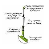 Спрей швабра с распылителем Healthy spray mop Умная швабра-лентяйка с микрофиброй 3 в 1, фото 5