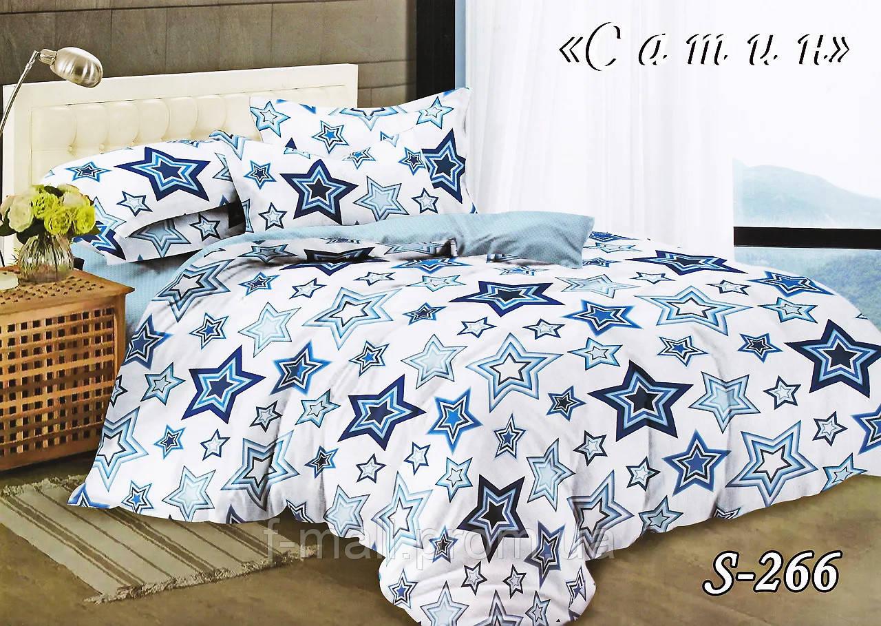 Комплект постельного белья Тет-А-Тет ( Украина ) Сатин двухспальное (S-266)