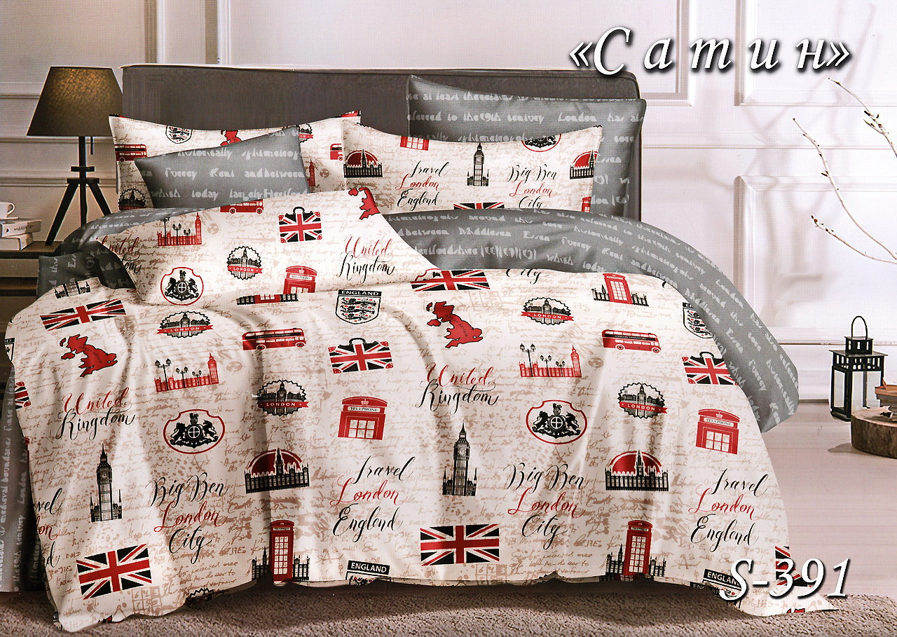 Комплект постельного белья Тет-А-Тет ( Украина ) Сатин двухспальное (S-391)