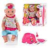 Кукла Baby Born 8001-8