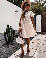 Платье женское длиною до колен с рюшами на рукавах, 00997 (Бежевый), Размер 42 (S), фото 2