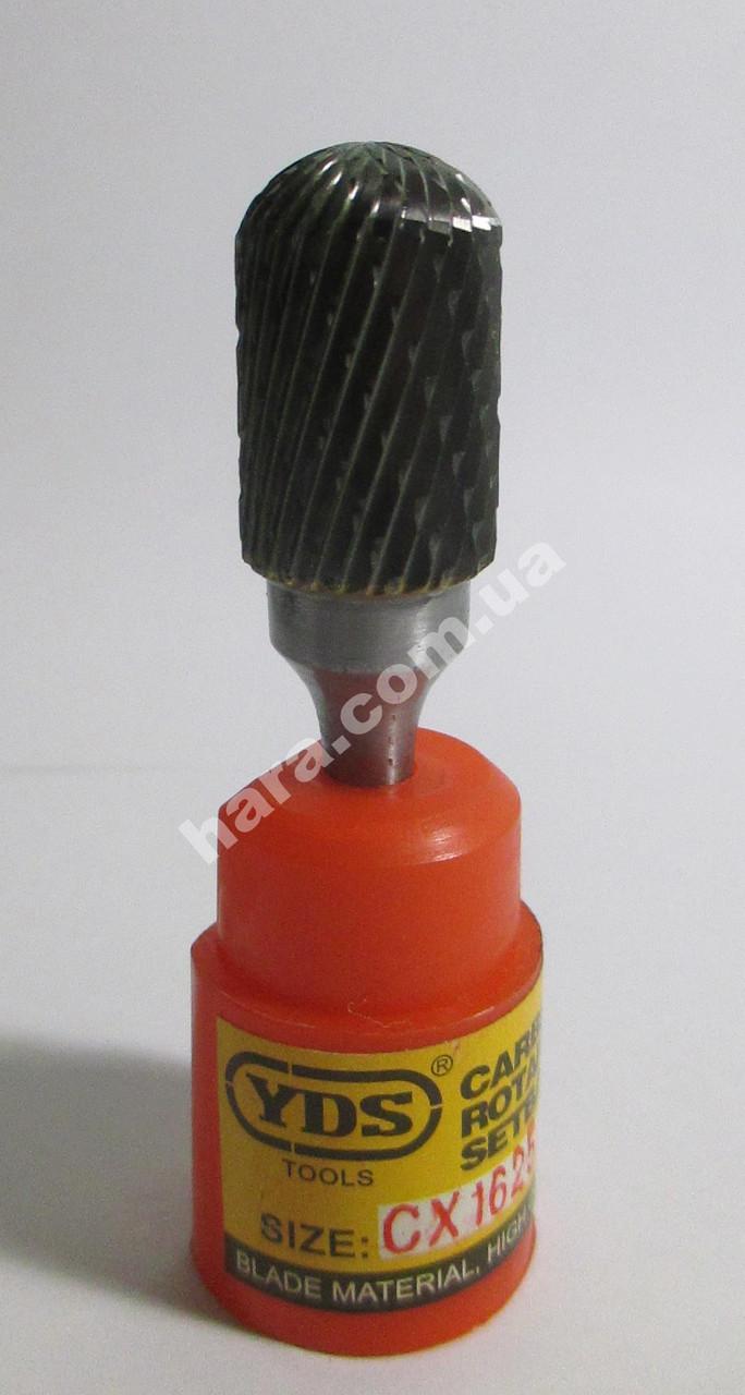 Фреза по металлу YDS (C 8*12 мм)