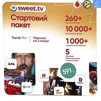 Стартовый пакет SWEET.TV «L» 3 месяца бесплатно