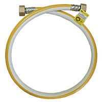 Шланг для газа SANTAN без ниппеля, белый, ГГ 150 см