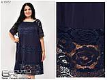 Повседневное платье летнее батал Украина Размеры: уни 52-56, фото 2
