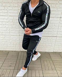 Чоловічий спортивний костюм Lacoste Black