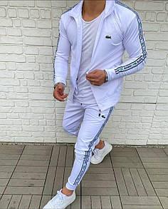 Чоловічий спортивний костюм Lacoste White