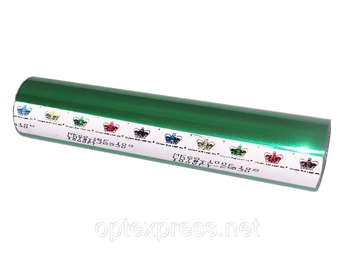 Фольга для ламинатора Crown Roll Leaf. Изумрудная №20