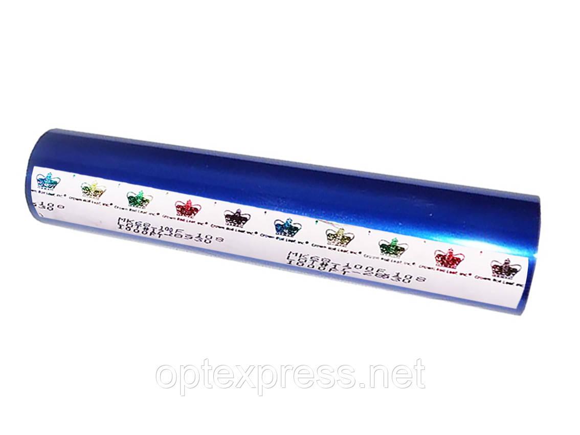 Фольга для ламинатора Crown Roll Leaf. Синяя №07