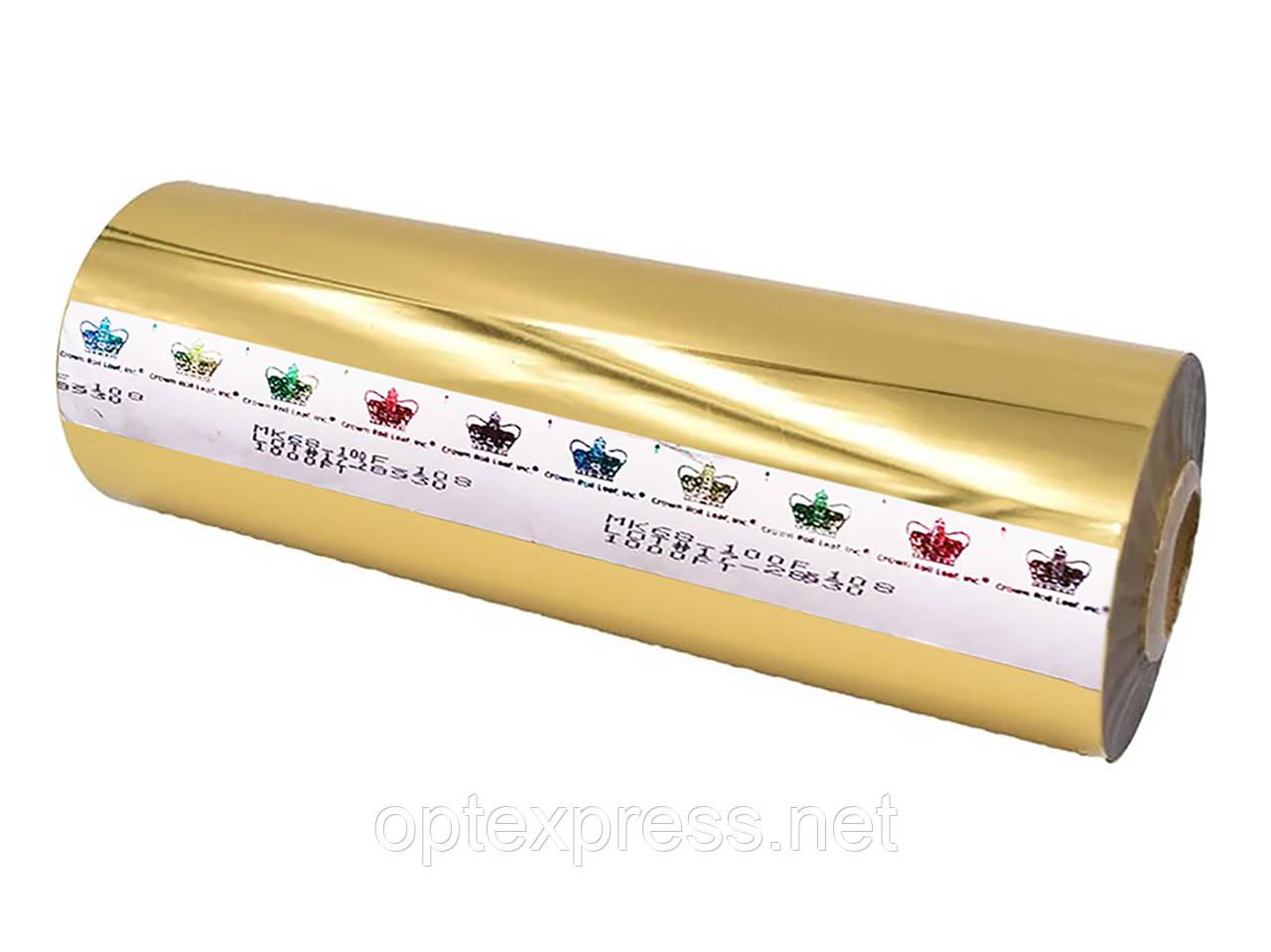 Фольга для ламінатора Crown Roll Leaf. Золото №04