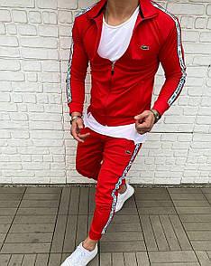 Чоловічий спортивний костюм Lacoste Red
