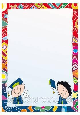 Картон для дипломів Galeria Papieru Prymus C