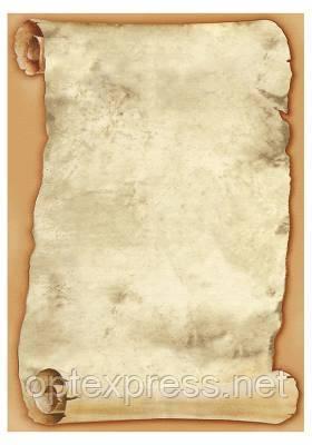 Картон для дипломов Galeria Papieru Papirus