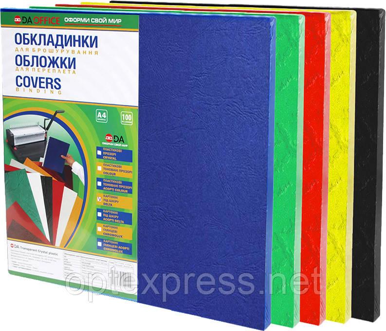 Обложки картонные. DA Delta Color. А3 230 г/м²