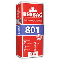 Гідроізоляція пластична REDBAG 801 15 кг (48 шт/паллета)