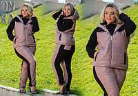 Теплые женские спортивные костюмы больших размеров