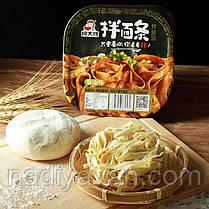 Пшенична локшина зі спеціями, овочева швидкого приготування з соєвим соусом 136г з Gudasao, фото 3
