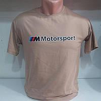 """Футболка чоловіча з принтом MOTOSPORT,р-ри S-2XL """"PITBULL"""" купити недорого від прямого постачальника"""