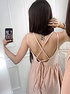 Жіночий сарафан з відрізною талією з оголеною спиною, 01010 (Пудра), Розмір 46 (L), фото 2