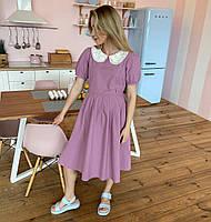 Женское платье для беременных и кормящих WOW MOM Лавандовый XL (1_1020)