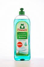 FROSCH рідкий концентрат для миття посуд ROMERO