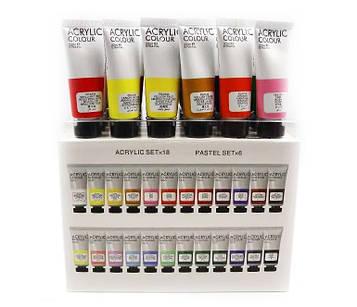 Акриловые краски художественные 24 цвета по 22мл в тюбиках (18 базов+6пастел)