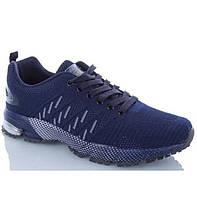 Кроссовки Bonote р.44 текстиль сетка синие