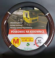 Чохол на руль вантажного автомобіля MAN, Ø 44-46, марки Dromader