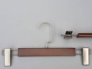 Плечики длиной 32 см деревянные с прищепками зажимами для брюк и юбок коричневого цвета