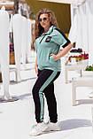 Літній спортивний костюм жіночий Турецька двунітка Розмір 50 52 54 56 58 60 62 64 В наявності 3 кольори, фото 2