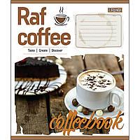 Зошит 24 лінія COFFEBOOK 1Вересня (20/320)