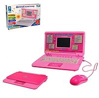 Игрушечный обучающий ноутбук PL-720-79 на русском, украинском и английском языках (35 функций)