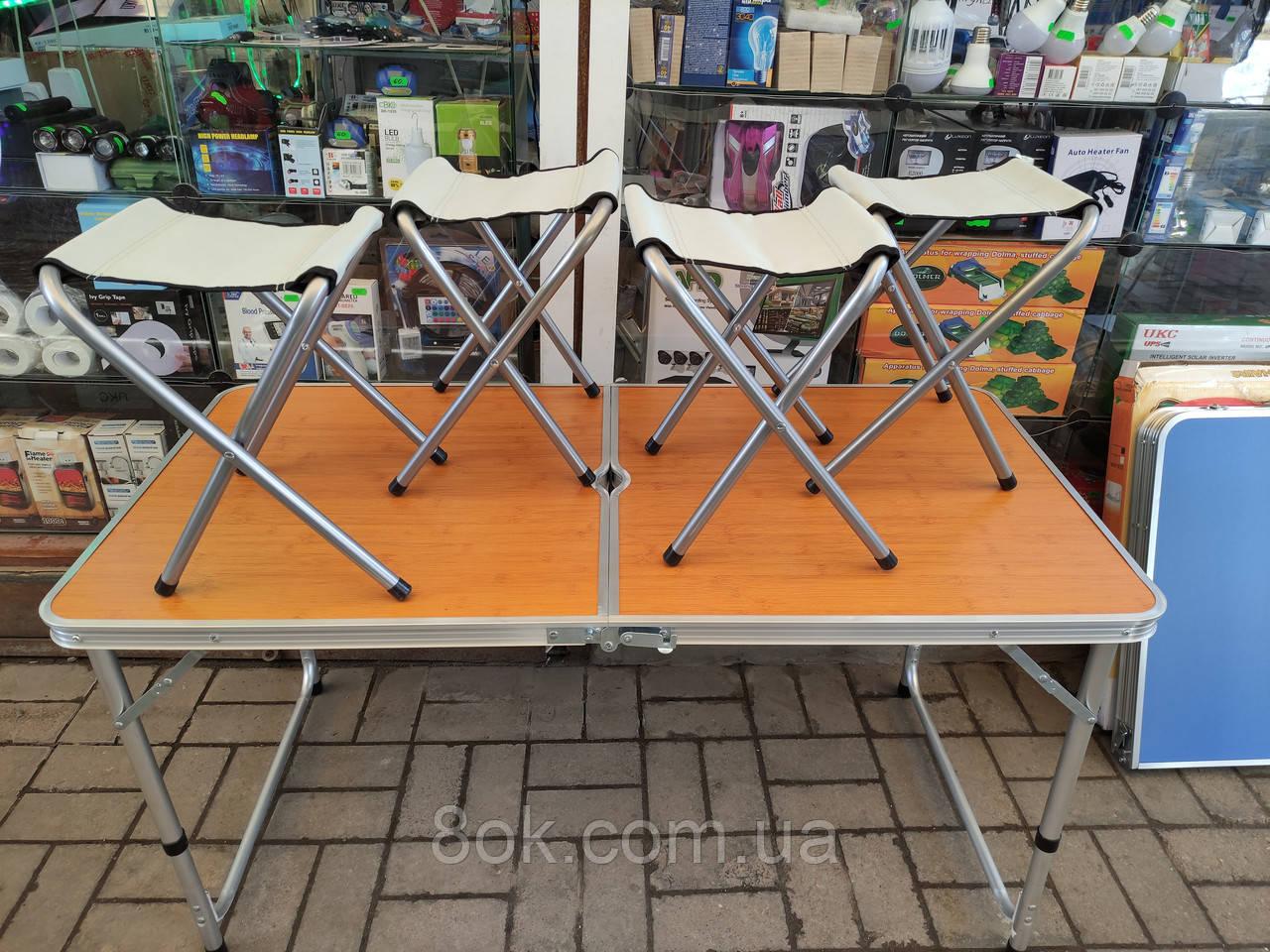Стол для пикника раскладной с 4 стульями и местом для крепления зонта