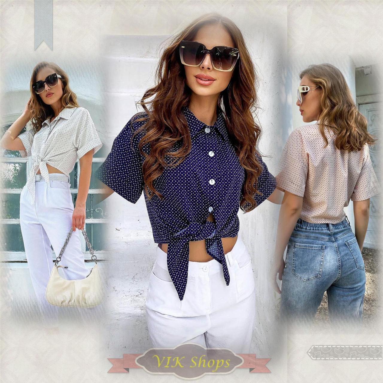 Рубашка летняя брендовая Seventeen короткая с завязками (3 цвета, р.S-M,L-XL)