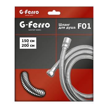 Шланг для душа розтяжний 1500 F01 HO0003 G-Ferro