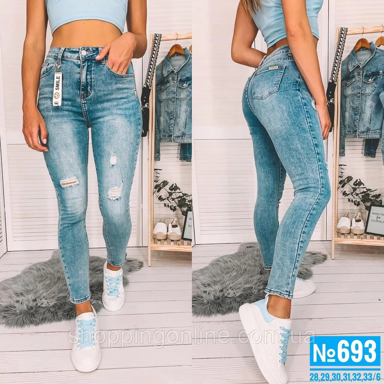 Женские джинсы скини и потертостями на высокой посадке