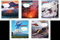 Зошит 96 клітинка Volcano 1Вересня (5/120)