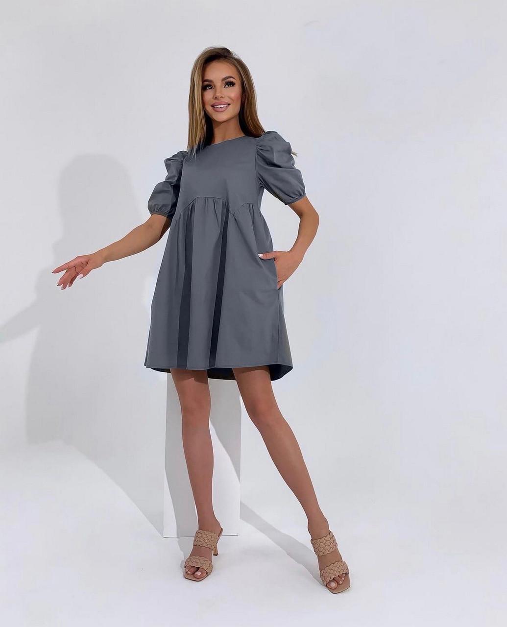 Платье женское с коротким рукавом из коттона с завышенной талией, 01017 (Графитовый), Размер 42 (S)