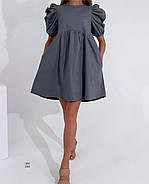 Платье женское с коротким рукавом из коттона с завышенной талией, 01017 (Графитовый), Размер 42 (S), фото 2